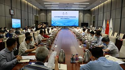 北京w88下载组委暨北京市运行保障指挥部第五次调度会议召开