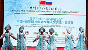 """中俄青少年创作的251幅""""北京w88下载""""主题作品在京展出"""