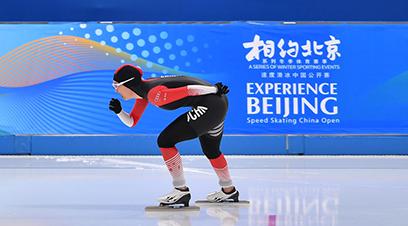 """""""相约北京""""速度滑冰中国公开赛 各国选手展英姿"""