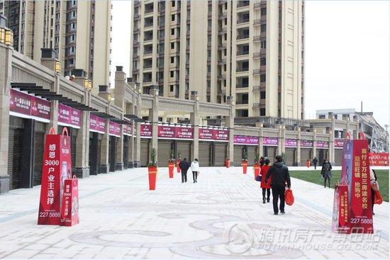 骏乘·亿发城£º1月24日商业示范街盛大开放