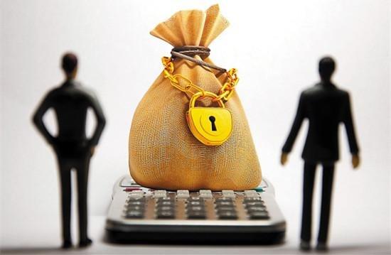 解读£º各大银行提前还款的算法和注意事项