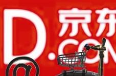 京东考虑CDR形式回A股,物流未来或独立上市