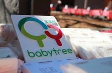 消息称宝宝树10月赴港IPO 至多融资10亿美元