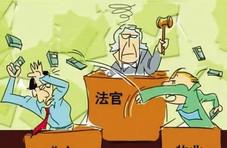 房主与物业公司:该不该交物业费的7个误区
