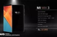 小米MIX 3印度海报泄出 首发骁龙855?