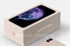 新iPhone量产版曝光 或卖1.3万元虚拟双卡