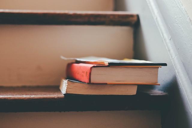 学问不是最终目标 修身方能助己成人