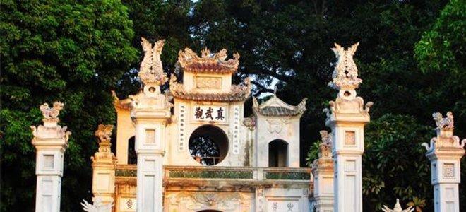 道教在越南的流传及启示
