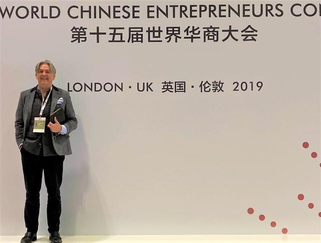 RoyalABC 创始人受邀出席第15届世界华商大会