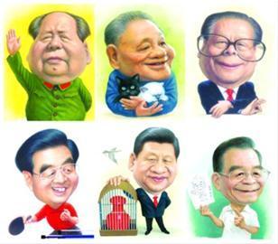 中国历代领导人漫画_中国领导人漫画像亮相动漫节获点赞_大申网_腾讯网