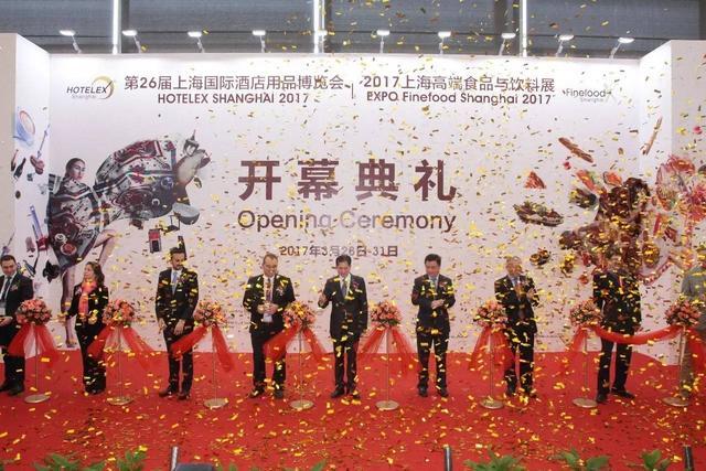上海国际酒店用品展_第二十六届上海国际酒店用品博览会圆满成功
