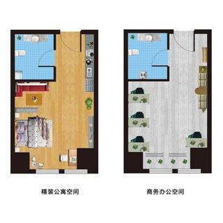 汉和熙地精装公寓35平米户型图