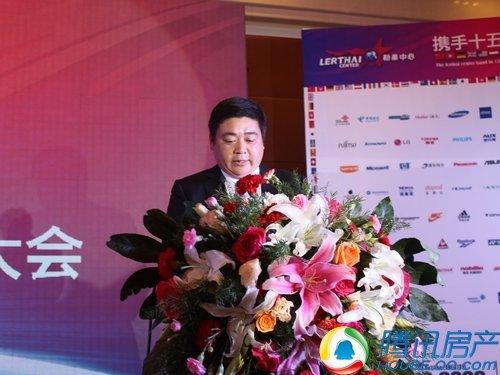 勒泰中心全球品牌招商签约大会盛大举行
