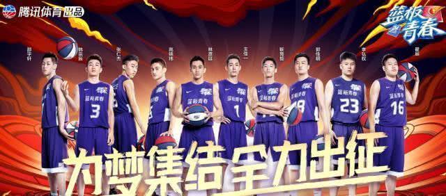 篮板青春少年面对的山王原型什么水平?这里走出日本NBA第一人