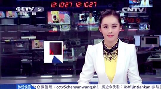 央視《體壇快訊》來個萌妹子 網友驚呼顏值高圖片