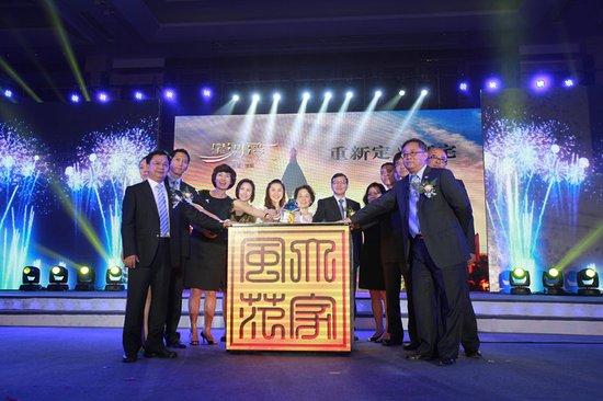 第六屆中國星河灣大會暨沈陽星河灣啟動儀式落幕