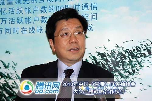 创新工场ceo_李开复:创新工场成立5个月已推翻多个设想_科技_腾讯网