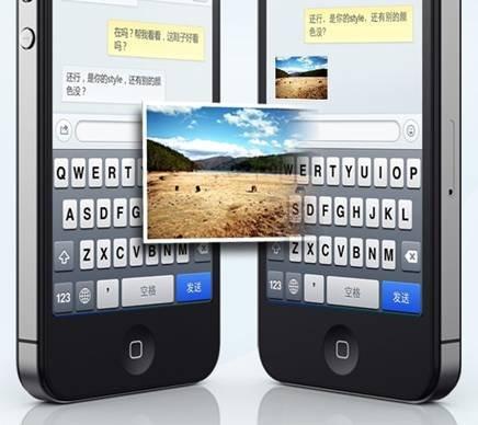 手机qq2011后台_iPhoneQQ2011登陆App Store:可后台保持在线_科技_腾讯网