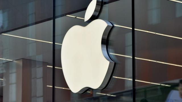 苹果今年要开发AR产品 但可能不是智能眼镜
