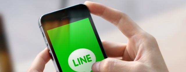 Line面向全球用户开放支付服务Line Pay