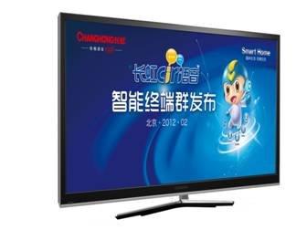 标题:彩电会说话  长虹Ciri语音TV全球首发