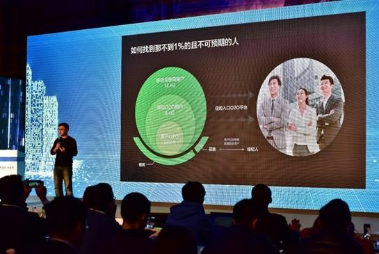 曝链家启动60亿融资 上海业务曾遭全面调查