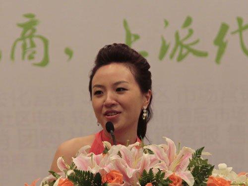 2011派代電子商務年會_騰訊科技_騰訊網圖片