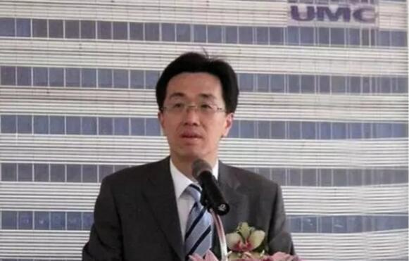 紫光集团台湾求才:继台积电前CEO后又请来台联电前CEO