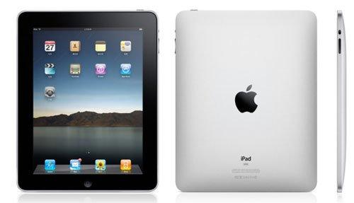 iPad在华行货销量曝光 仅25万台不及国美飞触