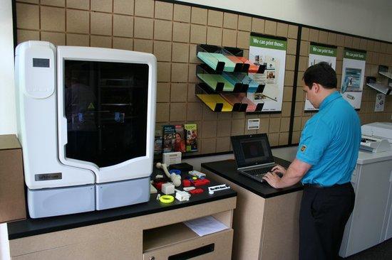 3D打印服務進入主流零售業務