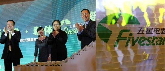 五星电器CEO王健:百思买品牌年底重回中国