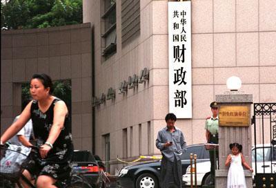 暑期出境一游人翠气榜:泰国间韩国日本位居前卷三