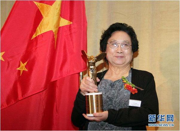 中国女药学家屠呦呦获2015年诺贝尔医学奖