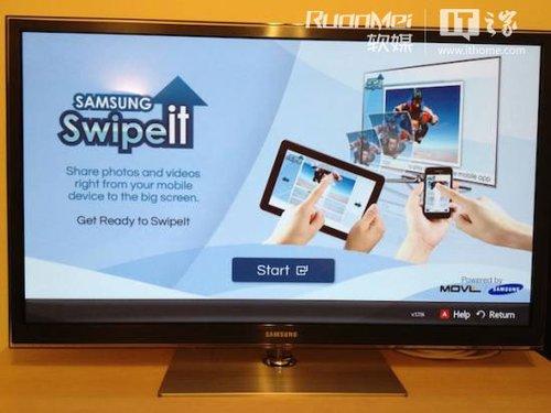 三星SwipeIt应用:手机内容一键分享到电视