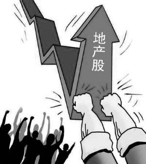 中央政治局会议未提房产调控 地产板块暴涨