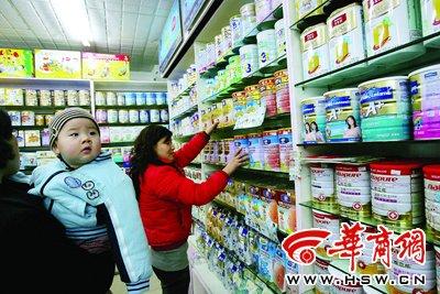 选购进口奶粉
