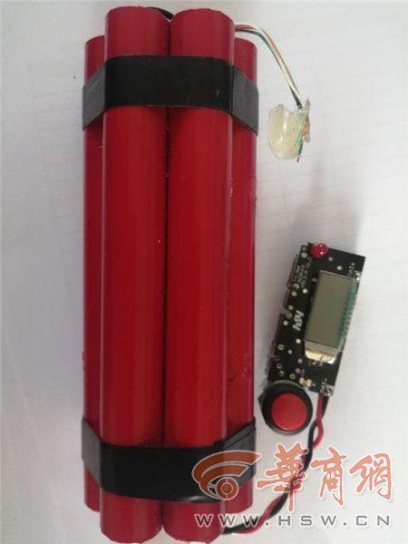 陕西:旅客过子长县火车站安检带定时炸弹?