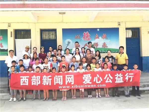 西部新闻网总编辑张龙荣膺陕西省慈善联合会推广大使称号