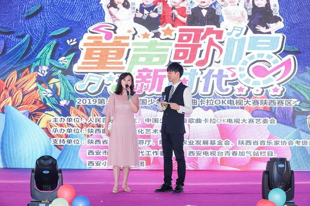 2019快乐阳光第十五届少歌赛陕西赛区正式启动