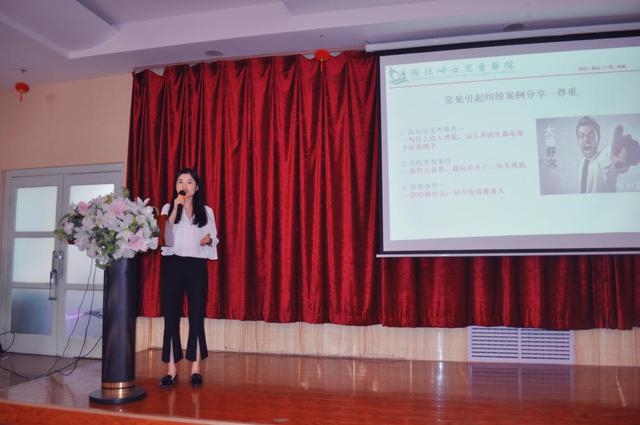 榆阳区卫健委举办全区《医疗纠纷预防和处理》培训会