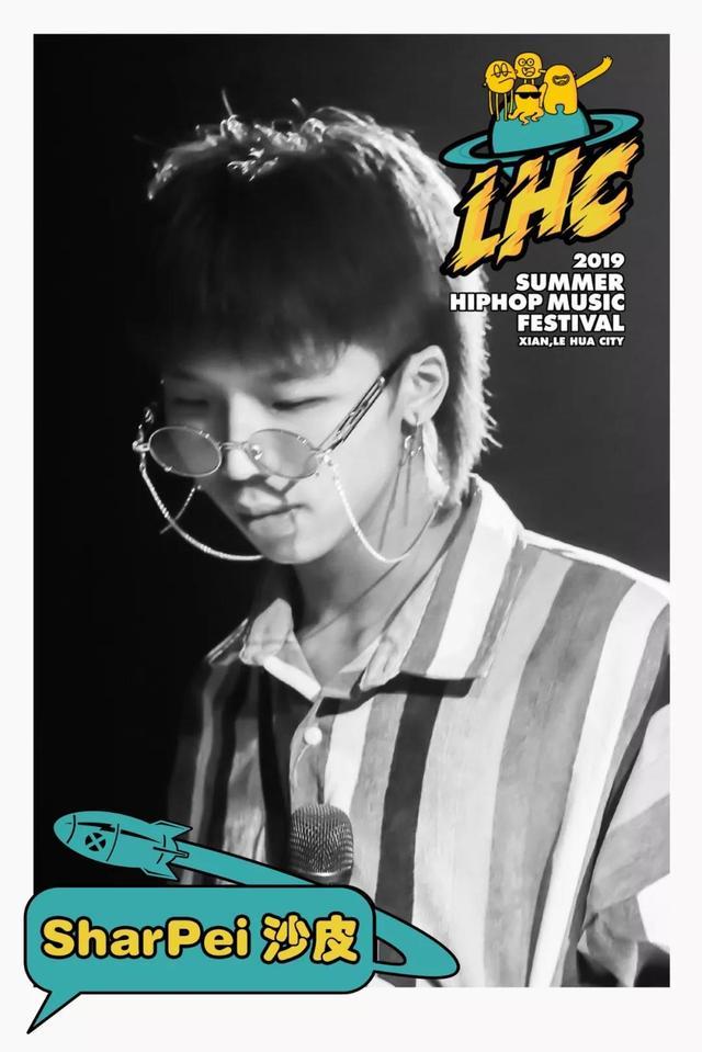 2019LHC音乐节阵容ID公布 |神仙现场超前揭秘!