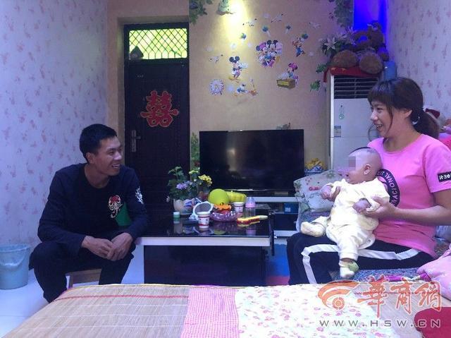 西安一对夫妻收养一女孩 3个月后落户成问题