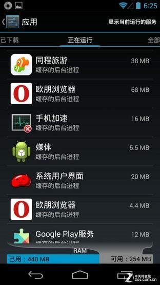 android – Manifest合并失敗:uses-sdk:minSdkVersion 1不能小于版本7