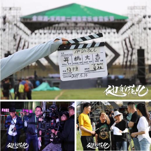 2019金徽酒宝鸡第二届海棠乐缘音乐节圆满落幕