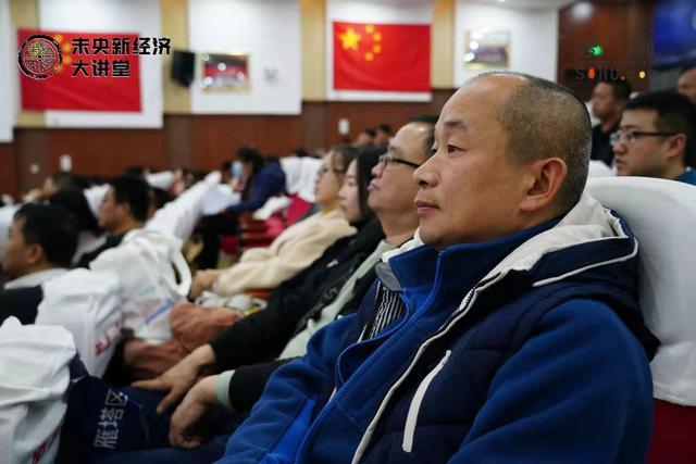 """西安未央新经济大讲堂举办""""互联网+教育""""专场活动"""