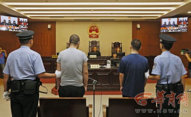华清学府城杀害9岁男孩 两被告人一审获刑