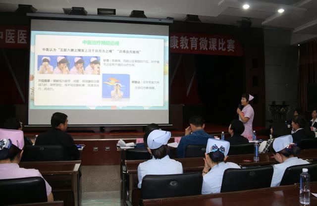 """榆林市中医医院举办首届""""最美护士""""健康教育微课比赛"""
