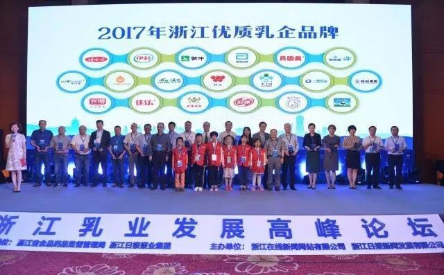 """""""一景乳业""""匠心精神:争做中国最好乳品小企业"""