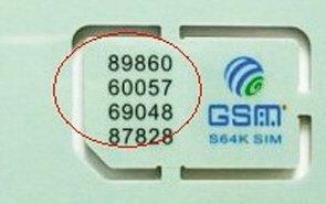 一个小偷被警查发现_丢了iPhone 80后4天网络追回 报警补卡是关键_大浙网_腾讯网