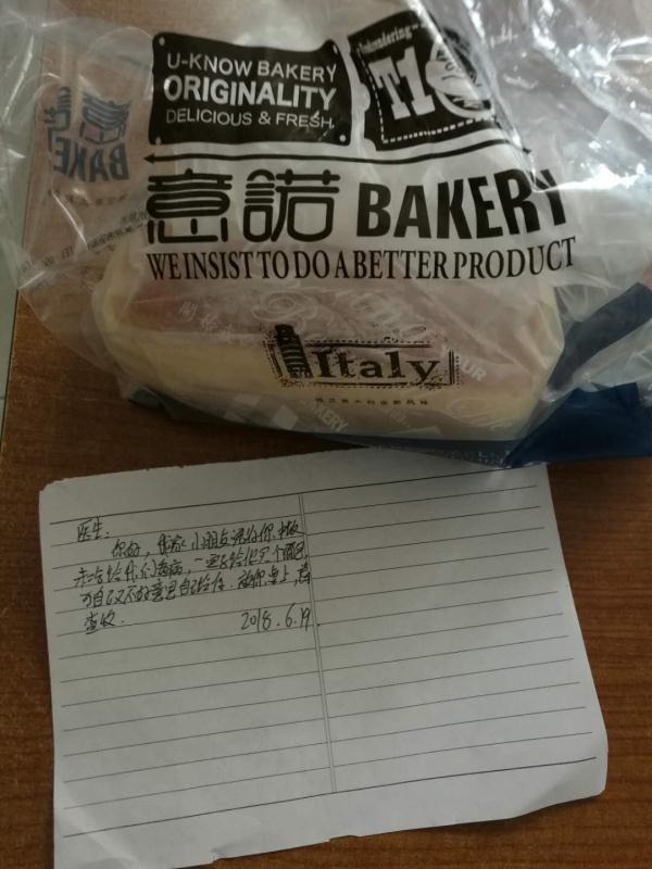 小朋友,你的面包,医生叔叔已经收到了
